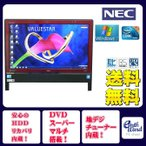 NEC デスクトップパソコン Windows7 中古パソコン デスクトップ 一体型 本体 Kingsoft Office付き Core i5 ブルーレイ 地デジ/BS/CS 4GB/1TB VN770/C レッド