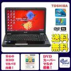 ショッピング東芝 東芝 ノートパソコン 中古パソコン EX/55LBL ブラック テンキー ノート 本体 Windows7 WPS Office付き Core i3 DVD 4GB/500GB