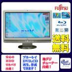 富士通 ノートパソコン Windows10 中古パソコン ノート 本体 Office付き Core 2 Duo DVD 4GB/320GB NF/C50 ホワイト テンキー