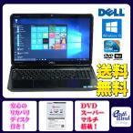 富士通 ノートパソコン Windows7 中古パソコン ノート 本体 Kingsoft Office付き Core 2 Duo DVD 4GB/500GB NF/E50 ブラック テンキー