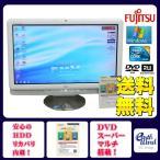 富士通 デスクトップパソコン Windows7 中古パソコン デスクトップ 一体型 本体 Kingsoft Office付き Core 2 Duo DVD 4GB/500GB F/E60 ホワイト