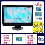 富士通 デスクトップパソコン 中古パソコン F/G60 ブラック デスクトップ 一体型 Windows7 WPS Office付き Core i3 DVD 4GB/500GB
