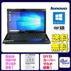 東芝 ノートパソコン 中古パソコン T451/46DW ホワイト テンキー ノート 本体 Windows7 WPS Office付き Core i5 DVD 4GB/750GB