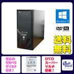 SONY ノートパソコン Windows10 中古パソコン ノート 本体 Kingsoft Office付き Core i3 DVD 4GB/320GB VPCEG 2A ブルー