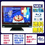 NEC デスクトップパソコン 中古パソコン VW770/W レッド デスクトップ 一体型 本体 Windows7 WPS Office付き Core i5 ブルーレイ 地デジ/BS/CS 4GB/1TB 送料無料