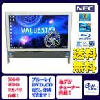 NEC デスクトップパソコン 中古パソコン VN770/H ホワイト デスクトップ 一体型 本体 Windows7 WPS Office付き Core i7 ブルーレイ 地デジ/BS/CS 8GB/2TB 送料無