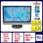富士通 デスクトップパソコン 中古パソコン F/G70T ホワイト デスクトップ 一体型 本体 Windows7 WPS Office付き Core i5 DVD 地デジ 4GB/1TB