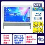 NEC デスクトップパソコン 中古パソコン VN770/E ホワイト デスクトップ 一体型 本体 Windows7 WPS Office付き Core i5 ブルーレイ 地デジ/BS/CS 4GB/1TB 送料無