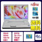 富士通 ノートパソコン 中古パソコン NF/G50 ホワイト テンキー ノート 本体 Windows7 Core i3 DVD 4GB/640GB
