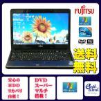 富士通 ノートパソコン 中古パソコン SH54/D ブルー ノート 本体 Windows7 Core i3 DVD 4GB/500GB