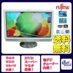 富士通 デスクトップパソコン 中古パソコン FH700/3AT ホワイト デスクトップ 一体型 本体 Windows7 WPS Office付き Core i3 DVD 4GB/1TB