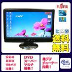 富士通 デスクトップパソコン 中古パソコン FH550/3BD ブラック デスクトップ 一体型 本体 Windows7 WPS Office付き Core i3 ブルーレイ 地デジ/BS/CS 4GB/1TB