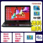 ショッピング東芝 東芝 ノートパソコン 中古パソコン T451/46 ブラック テンキー ノート 本体 Windows7 WPS Office付き Core i5 DVD 4GB/750GB