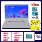 富士通 ノートパソコン 中古パソコン AH550/5B ホワイト テンキー ノート 本体 Windows7 Core i5 DVD 4GB/640GB
