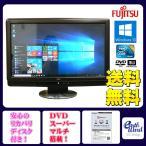 富士通 デスクトップパソコン 中古パソコン F/E90D ブラック デスクトップ 一体型 本体 Windows10 WPS Office付き Core 2 Duo DVD 4GB/1TB