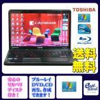 東芝 ノートパソコン 中古パソコン TX/77MBL ブラック ノート 本体 Windows7 Core i5 ブルーレイ 4GB/500GB