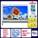 富士通 デスクトップパソコン 中古パソコン FH58/DM ホワイト デスクトップ 一体型 本体 Windows7 Core i5 ブルーレイ 地デジ/BS/CS 4GB/1TB