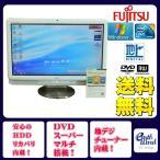 富士通 デスクトップパソコン Windows7 中古パソコン デスクトップ 一体型 本体 Kingsoft Office付き Core 2 Duo ブルーレイ 地デジ 4GB/500GB F/E70T ホワイト