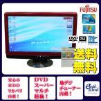 富士通 デスクトップパソコン Windows7 中古パソコン デスクトップ 一体型 本体 Kingsoft Office付き Core 2 Duo ブルーレイ 地デジ 4GB/500GB F/E70T レッド タ