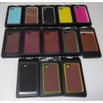 VANS i phone 4G case  ワッフルソールデザイン アイフォン ケース 4G バンズ ヴァンズ