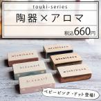 ����ޥ��ȡ��� touki series