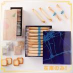 ヨックモック YOKUMOKU クッキーアソートセット (春・夏商品 42個入り)