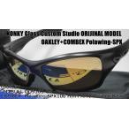 екб╝епеъб╝ еле╣е┐ер╩╨╕ўе╡еєе░еще╣ OAKLEY PITBULL е╘е├е╚е╓еы(A) OO9161-04 / COMBEX Polawing SPX106 MR1.60 8C HMM Aекеьеєе╕GOLDе▀ещб╝