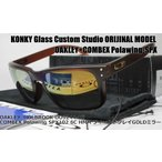 オークリー カスタム偏光サングラス HOLBROOK OO9244-05 COMBEX Polawing SPX102 CR6C HMM フィールドグレイGOLDミラー