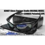 オークリー カスタム偏光サングラス OAKLEY PITBULL ピットブル(A) OO9161-04 / COMBEX Polawing SPX101 (HMM)8C フェザーグレイSILミラー