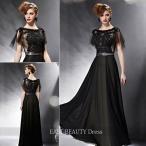 ロングドレス  /  演奏会ドレス カラードレス 声楽・ピアノコンサート パーティー 結婚式  /  チュール袖 黒 ブラック