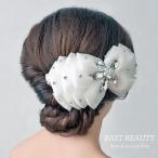 ヘッドドレス  /  ウェディング ヘアアクセサリー 結婚式 披露宴 花嫁  /  ビジュー リボン  /  ギフトBOX対応可能