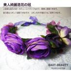 花かんむり  /  お花の冠 結婚式 ウェディング 海外挙式  /  カチューシャ型の造花の花冠