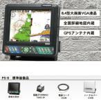 ╡√├╡ е█еєе╟е├епе╣ HONDEX PS-8 е╨е╣ е╒еге├е╖еєе░ 8.4╖┐ ╡√╖▓├╡├╬╡б GPS╞т┬б е╫еэе├е┐б╝╡√├╡