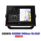 GPSе╫еэе├е┐╡√├╡ GARMIN емб╝е▀еє GPSMAP 7410xsv 10едеєе┴ ╦▄┬╬ ╩▌╛┌╔╒дн