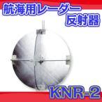 еьб╝е└б╝еъе╒еьепе┐б╝ KNR-2 ╣╥│д═╤ еьб╝е└б╝╚┐╝═┤я ╣ё┼┌╕Є─╠╛╩╖┐╝░╛╡╟з╔╩ JCI╛о╖┐┴е╟ї╕б║║═╤╔╩ ╦б─ъ╚ў╔╩