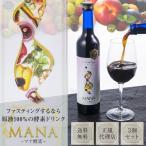 マナ酵素 500ml × 3本 ダイエットドリンク 酵素 mana