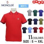 モンクレール MONCLER 83043 メンズ POLO SHIRT ポロシャツ 女性着用可 12色 並行輸入品