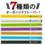 TV・SNSで話題! VITABON ビタボン 8種類 ビタミン 水蒸気スティック/電子タバコ