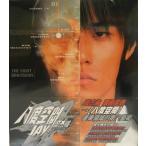 ジェイ・チョウ(周杰倫) 八度空間 (CD+VCD) (台湾版)