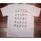 二十四式太極拳パンダTシャツ・大人用(灰色=グレー)  【北京製→上海製】