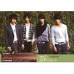 雙面飛輪海 (亜洲全勝慶功版) (CD+DVD) (台湾版)