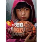 ジェイ・チョウ(周杰倫) カンフー・ダンク!(功夫灌籃) 香港版DVD (キャップ付)