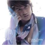 F4ジェリー・イェン(JERRY言承旭) Freedom - 多出來的自由 (DVD付き初回限定盤) (日本版)