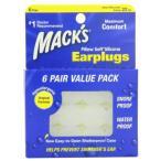 ショッピングアメリカ 【送料無料/更に何でも2個以上購入で300円引きクーポン】Mack's Pillow Soft Silicone シリコン耳栓 6ペア(12枚入り)