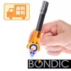 BONDIC(ボンディック) 液体プラスチック用溶接機 スターターキットのみ(メタル収納ケース無し)【日本語説明書付】