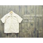 インディゴドビーオープンカラーシャツ MOMOTARO JEANS 桃太郎ジーンズ EASY NAVY 06-058