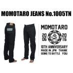 【10周年限定モデル】出陣クラシックミドルストレート MOMOTARO JEANS 桃太郎ジーンズ EASY NAVY 1005TN