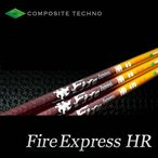 @未使用品 ファイアーエクスプレス FireExpress HR 4 (F1) ドライバー用 46インチ カーボン シャフト単品 日本仕様