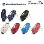 ロマロ 2016 ツアーモデル スタンドバッグ TourModel StandBag キャディバッグ 8.5型 3.6kg 47インチ対応