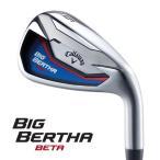 ビッグバーサ ベータ BETA #6-PW 5本 アイアンセット AIR SPEEDER FOR BIG BERTHA 純正カーボン キャロウェイ 日本仕様
